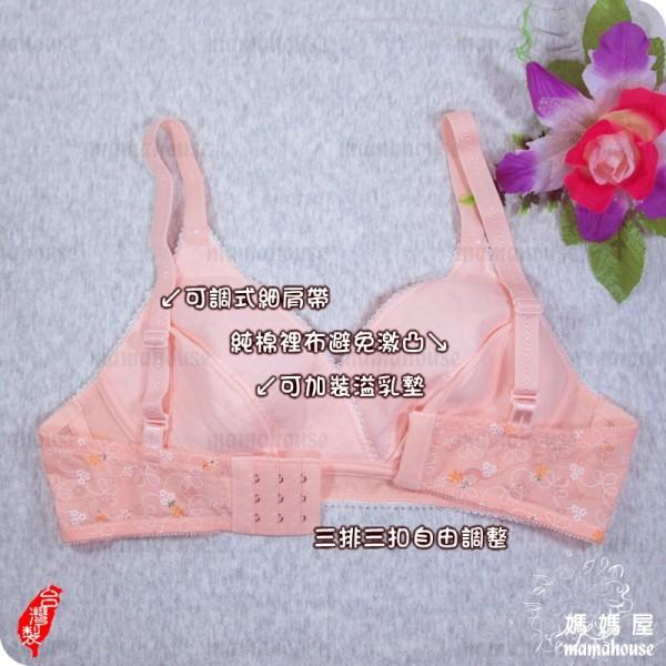 可調式交叉哺乳內衣.送溢乳墊.粉橘B506》台灣製.後開扣無鋼圈哺乳胸罩
