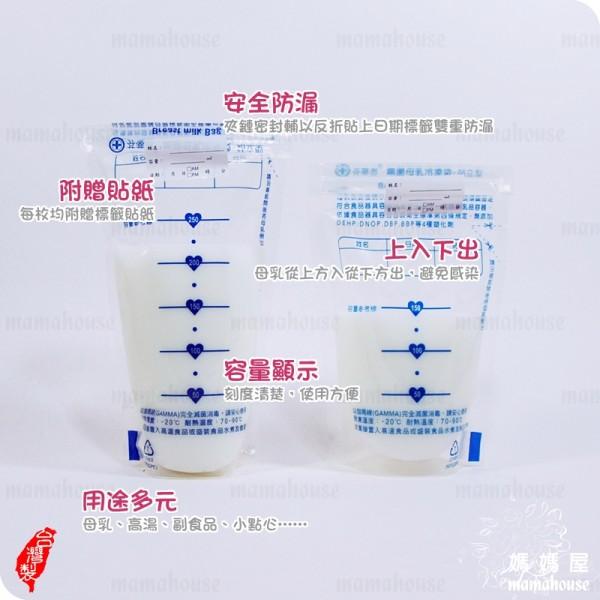 [買2送10枚] 芬蒂思母乳冷凍袋.100枚量販包.150ml.NG sale