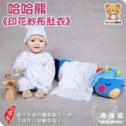 哈哈熊印花紗布肚衣