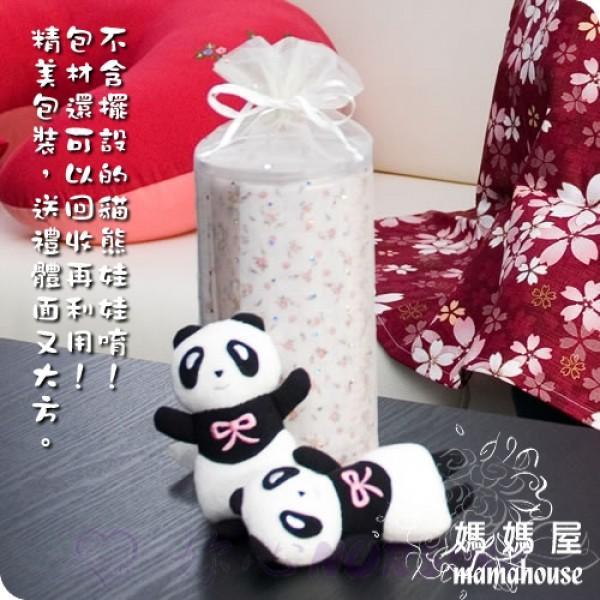 妳心媽咪時尚哺乳巾.N002櫻花之戀