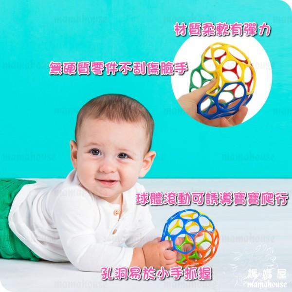 Kids II Oball 四吋魔力洞動球
