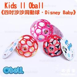 Kids II Oball 四吋沙沙洞動球.Disney Baby