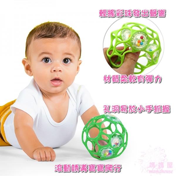 Kids II Oball 魔力洞動球.四吋沙沙洞動球