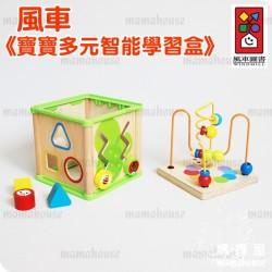 風車圖書.FOOD超人寶寶多元智能學習盒