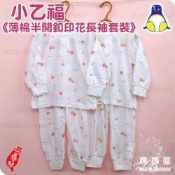小乙福177薄棉半開釦印花長袖套裝