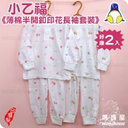 小乙福177薄棉半開釦印花長袖套裝.2入
