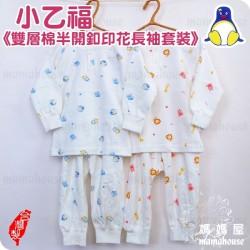 小乙福277雙層棉半開釦印花長袖套裝