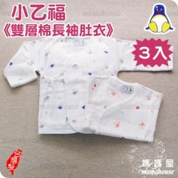 小乙福509雙層棉長袖肚衣.3入